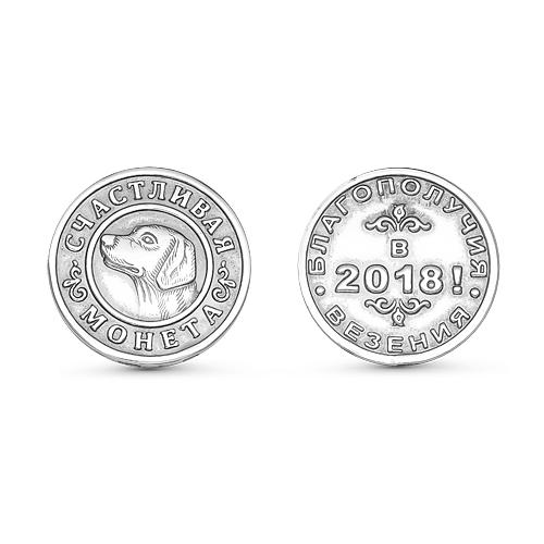 Серебряная монета с собакой в подарок 25 копеек 2009 украина цена